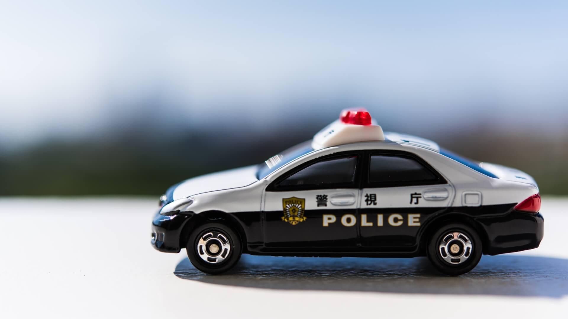 【2020】ドラマ未満警察ミッドナイトランナー何のエキストラ募集?期間は?ロケ地はどこ?主題歌・あらすじも!