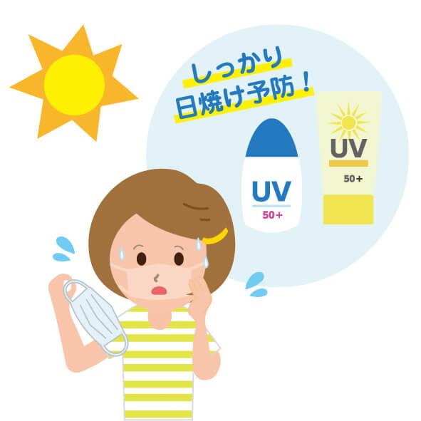 マスク焼け対策!外出中でも簡単に塗りなおしできるオススメ日焼け止め! まとめ