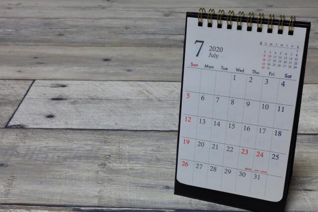 2020年「スポーツの日」(体育の日)はいつ何日?