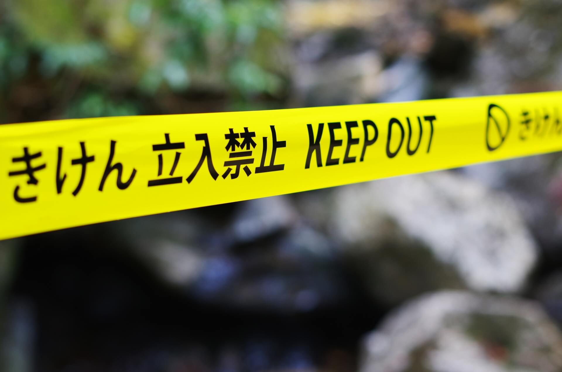 【MIU404】2話あらすじネタバレ感想!殺人犯は松下洸平?それとも!?