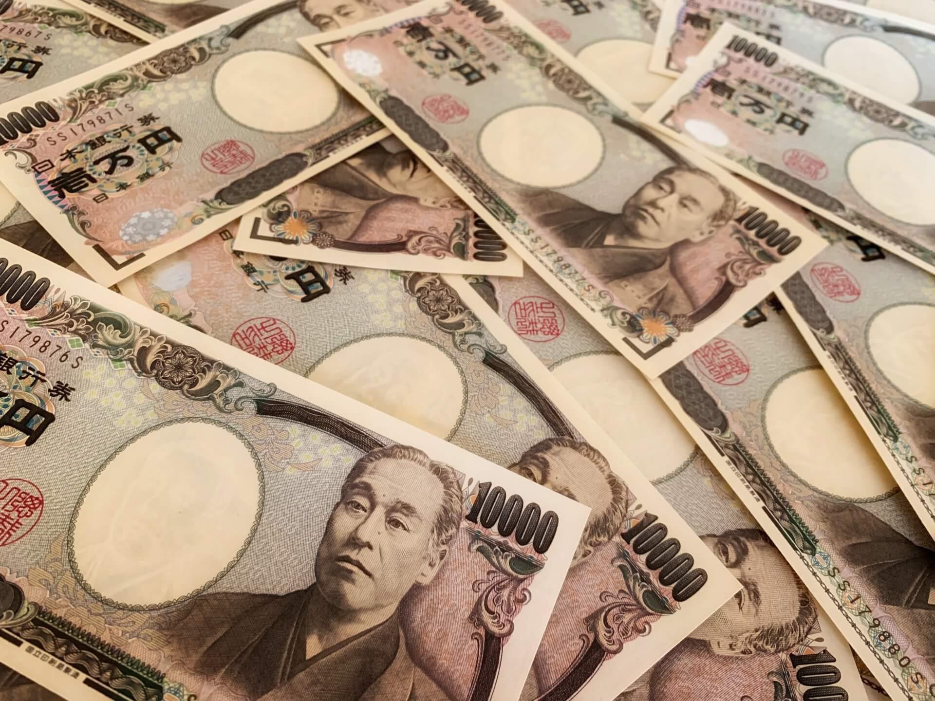 【MIU404】4話あらすじネタバレ感想!1億円を持って逃げる女、その結末は!?