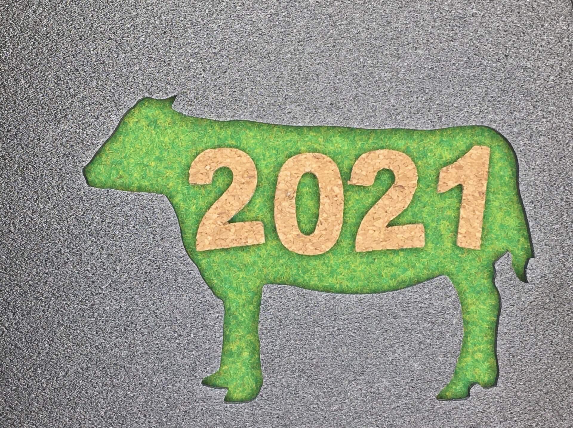 の 2021 今年 干支