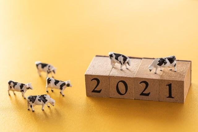 2021年は丑年(うしどし)で干支は辛丑(かのと・うし)