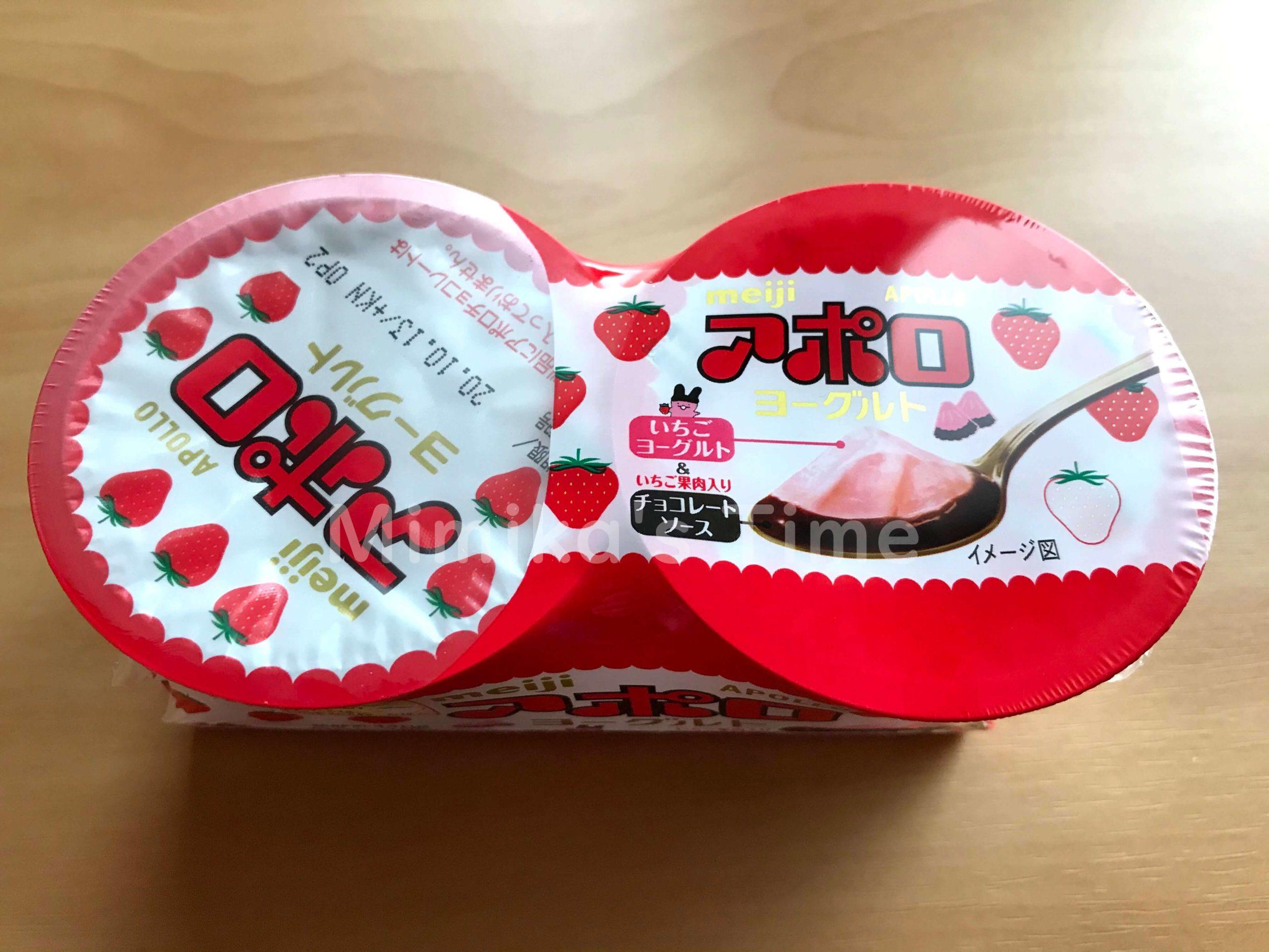 アポロヨーグルトを実際に食べてみた!口コミとおすすめの食べ方とは?