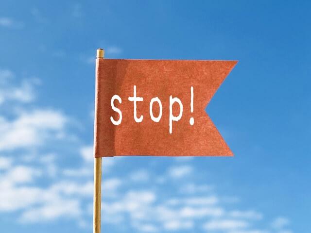 Go Toトラベル全国一時停止の期間と予約済み(既存予約)のキャンセル料は?
