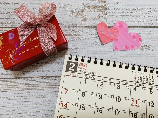 ゴディババレンタイン2021の販売期間は?いつからいつまで?