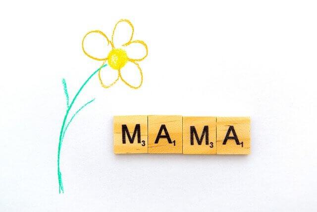 お母さんいつもありがとうは英語でどう言う?