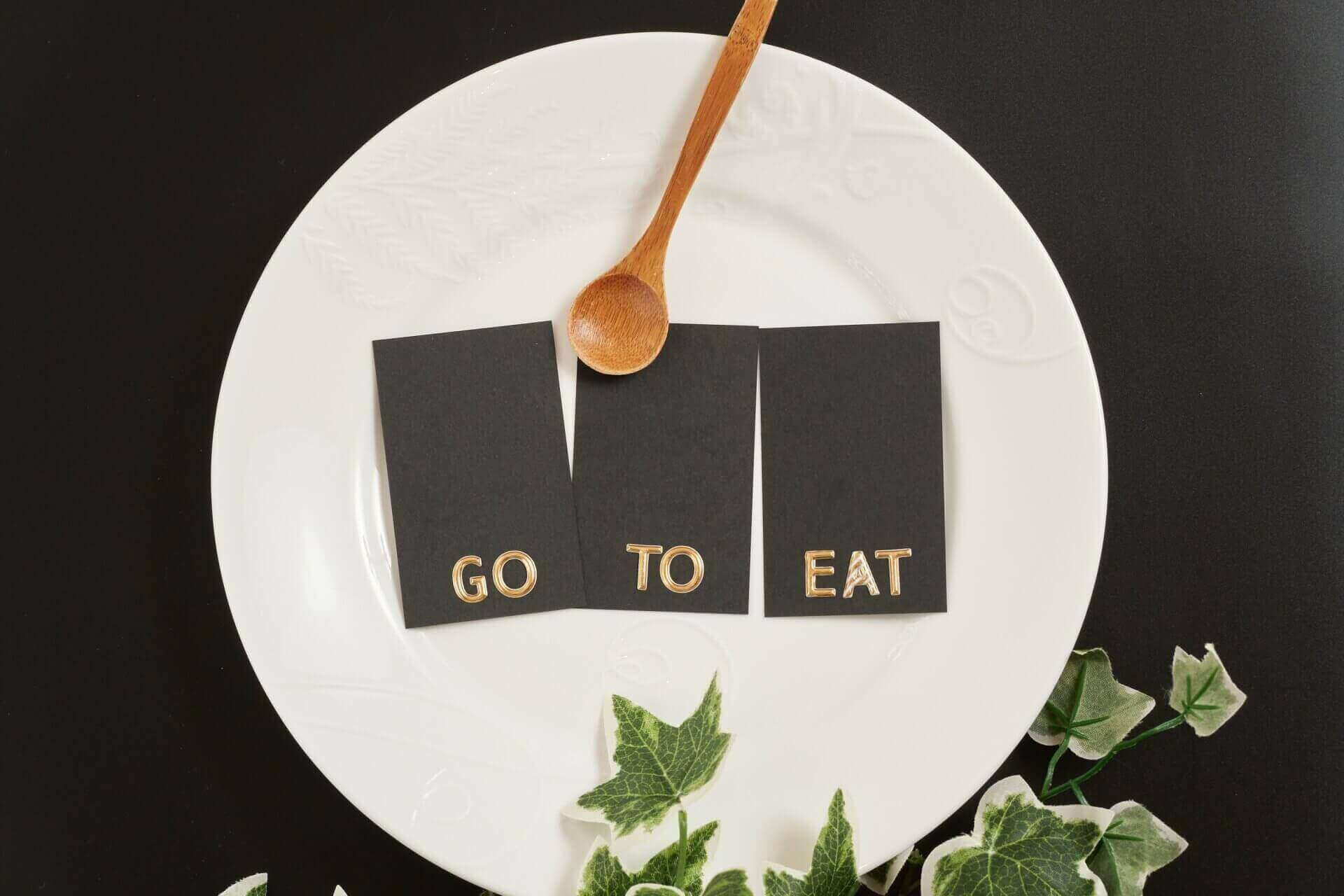 GoToEatのポイントはいつまで?延長についても一休/epark/食べログなど全てのサイトの期限調査!