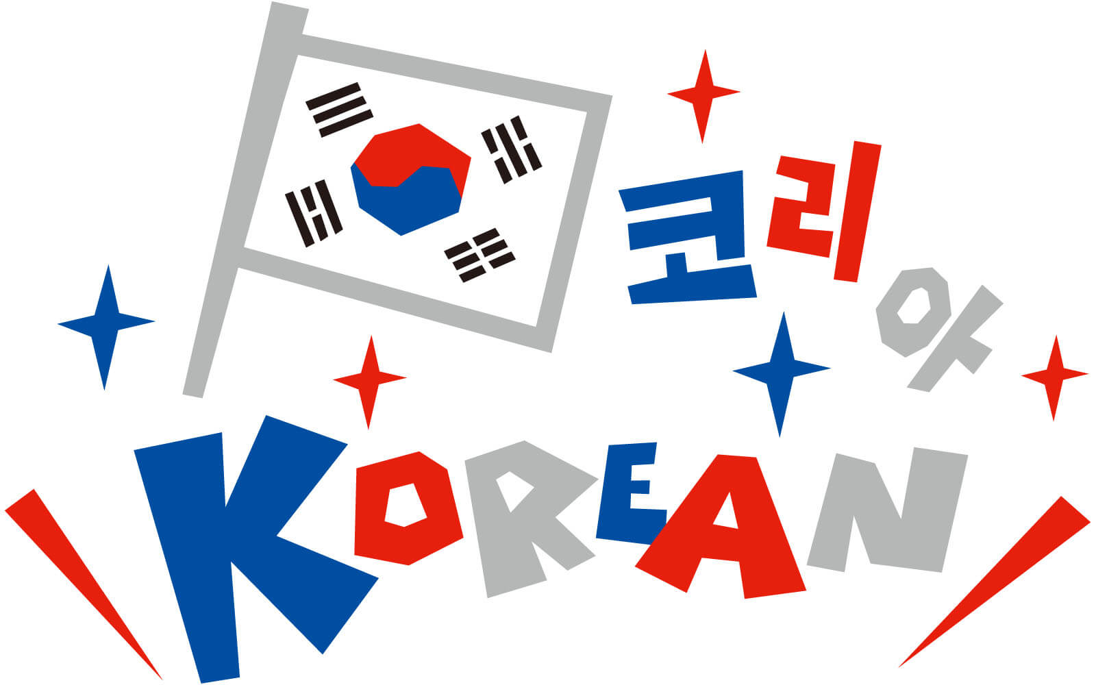 ハロウィンは韓国語で何という?